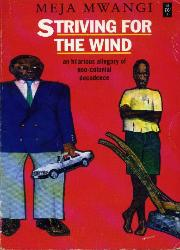 Heinemann's African Writers Series cover of Striving for The Wind by Meja Mwangi